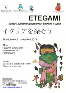 05_locandina_Etegami_Pietrasanta