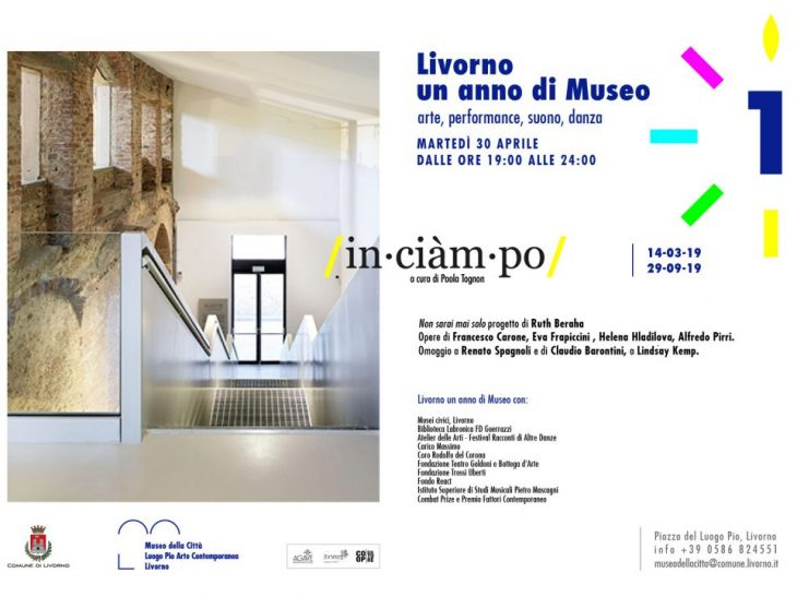 invito museo della città 30 aprile
