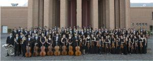 Orchestra_Giovanile_Cherubini_2500x1000