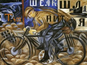 Natalia_Goncharova_1913_The_Cyclist_oil_on_canvas_78_x_105_cm_The_Russian_Museum_St_Petersburg
