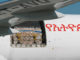 FCRF Sanitari Covid19 Aeroporto Pisa